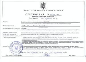 СОД_Самсон_новий0001